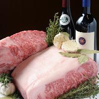 サシが綺麗なお肉など素材にもこだわり◎上質なワインに合います