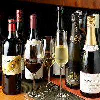 お料理とワインのマリアージュ/双方の美味しさが一層増します