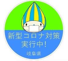 ◆飛騨牛応援フェア開催中!ロースステーキの牛増サービス中!