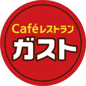 ガスト 中島店