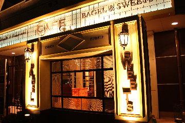 ℃ cafe ‐シードカフェ‐