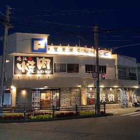 Mitsucado (みつかど) 三島駅北口