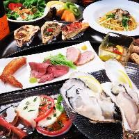 3種類のコース・プレート料理等、飲み会にも最適!