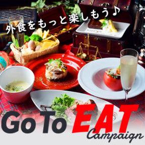 チーズとお肉のお店 St.Vino 〜サン・ビーノ〜 刈谷本店