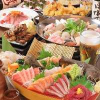 【宴会コース】 会社宴会等は飲み放題付きコースで♪3500円〜