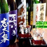 各地から取り寄せた銘柄焼酎と本格九州料理をお愉しみ頂けます。