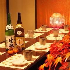 個室居酒屋 京の華音 三島店