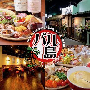 三島ワイン食堂 バル島