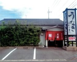 佐古木駅から車10分の場所に当店はございます。