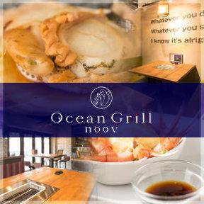 海鮮バル Ocean Grill noov