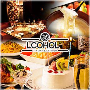 チーズ&グリル ルコール LCOHOL