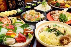 和洋中、店主がこだわってつくった料理をご賞味ください