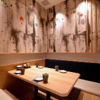 【お座敷個室】 2〜30名用/掘りごたつ式の扉つき完全個室