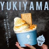 YUKIYAMAソフトクリーム