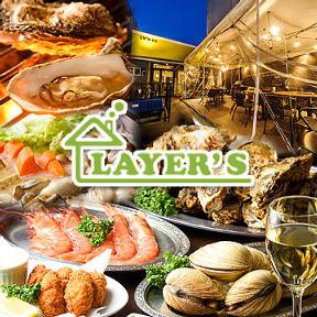 LAYER`S ビアガーデン BBQテラス 丸の内 本店 image