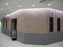 【JR静岡駅 徒歩3分】葵タワー B1F