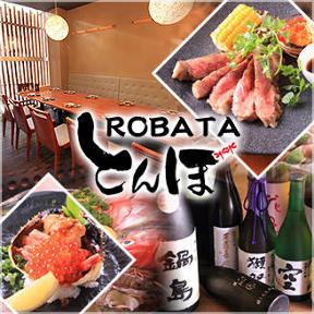 ROBATA とんぼ