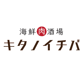 海鮮肉酒場 キタノイチバ 名鉄岐阜駅前店
