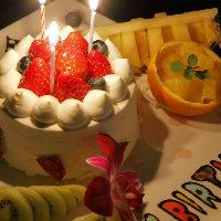 お誕生日や記念日もおまかせ!デザートプレートご用意します