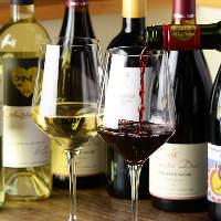 お肉といえばワイン♪世界各国のワインを取り揃えております。