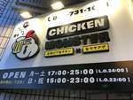 CHICKIN MONSTER (チキンモンスター)今池店