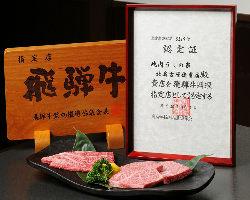 3種類の食べ放題コースをご用意 満足コース 71品2680円(税抜)