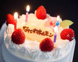 お誕生日にはバースデーケーキプレゼント!主役の方にサプライズ