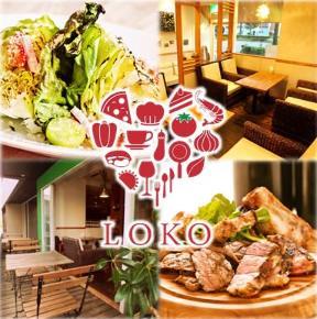 イタリアンカフェ LOKO 車道店