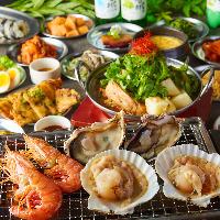 贅沢魚介を楽しめる!浜焼き×韓国の浜焼き酒場がNEWOPEN♪