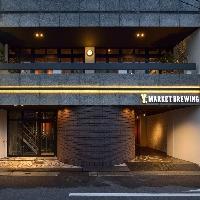 1階はビール醸造所、2階がビアレストランになっています♪