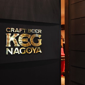 CRAFT BEER KEG NAGOYA