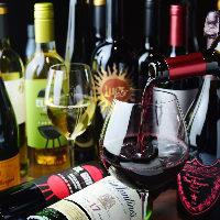 セラーには記念日に相応しい銘柄ワインやシャンパン、日本酒あり