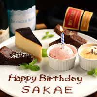 誕生日や記念日に最適なデザートプレートもご用意しています!