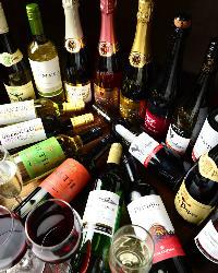 お料理と一緒にワインも是非ご堪能ください!