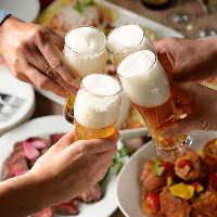乾杯はやっぱりビール♪飲み放題は生ビールでご提供!
