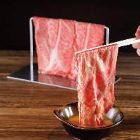 極上松阪牛をカーテンに見立てて…。SNS映え抜群の一品です!