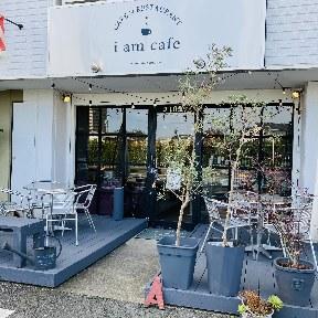i am cafe〜アイ アム カフェ〜