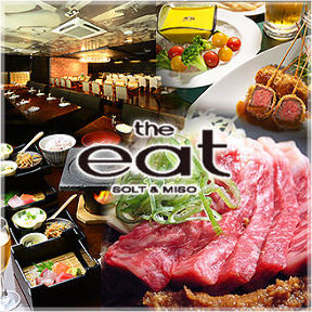 個室・パーティー the eat 飯扉 栄本店
