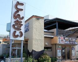 1Fはお肉の直売店。2Fがレストランです。
