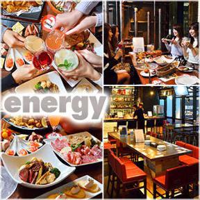 ダイニングバー energy(エナジー)栄