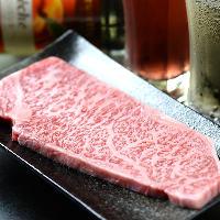 国産黒毛和牛のサーロインステーキなど上質素材も楽しめます!