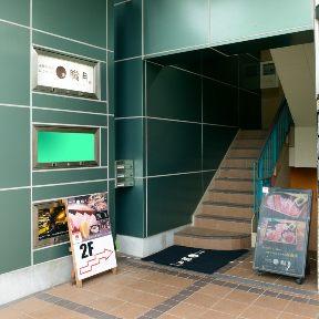個室焼肉 黒毛和牛鍋 朧月(おぼろづき) 豊橋駅前大通り店