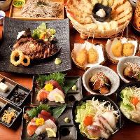 【多彩なコース】 ボリューム満点の手作り料理が並ぶ宴会コース