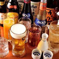 【幅広いジャンル】 ビールに日本酒・ノンアルコールカクテルも