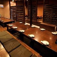 【半個室で宴会】 アットホームで落ち着く和空間の掘りごたつ席