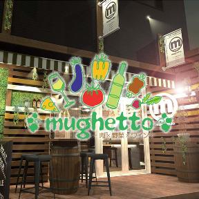 ミュゲット(mughetto) 刈谷
