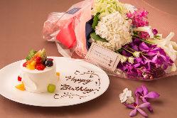 オプションでバースデーケーキ、花束のご用意をいたします。
