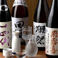 特別な日本酒もご用意しております。