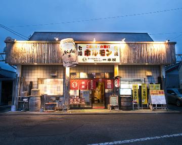 ホルモン・焼肉酒場 一本屋 大崎店