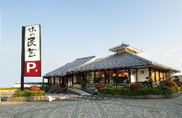 味の民芸 甲府上石田店